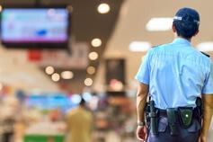 شهادة في الإشراف على العمليات الأمنية